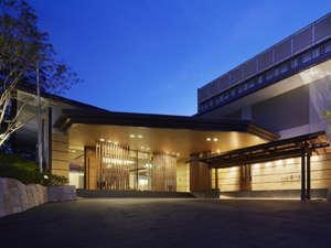 ラフォーレ倶楽部 伊東温泉 湯の庭◆近畿日本ツーリスト