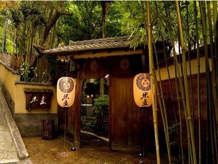 淘心庵 米屋◆近畿日本ツーリスト