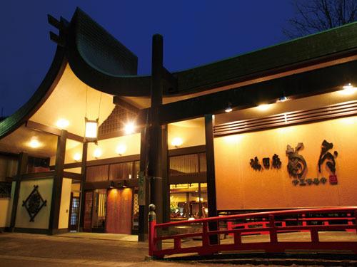 湯回廊 菊屋◆近畿日本ツーリスト