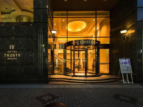 ホテル トラスティ 名古屋◆近畿日本ツーリスト