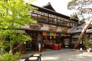 花小道◆近畿日本ツーリスト