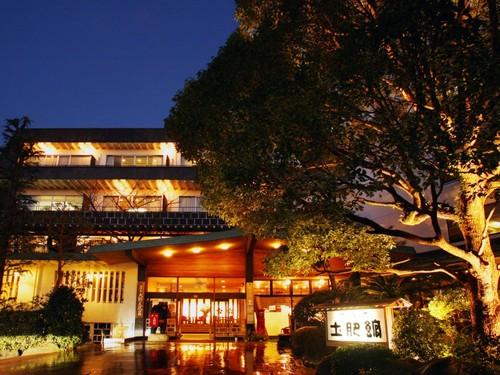牧水荘 土肥館◆近畿日本ツーリスト