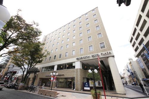 静岡北 ワシントン ホテル プラザ◆近畿日本ツーリスト