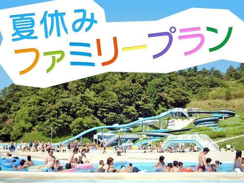 つま恋リゾート 彩の郷◆近畿日本ツーリスト