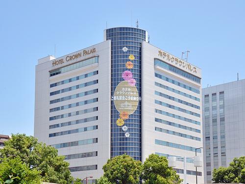 ホテル クラウンパレス 浜松◆近畿日本ツーリスト