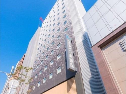 ホテル ヴィアイン 東銀座◆近畿日本ツーリスト