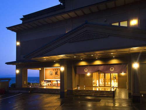 銀波荘◆近畿日本ツーリスト