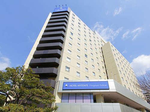 ホテル マイステイズ 名古屋栄◆近畿日本ツーリスト