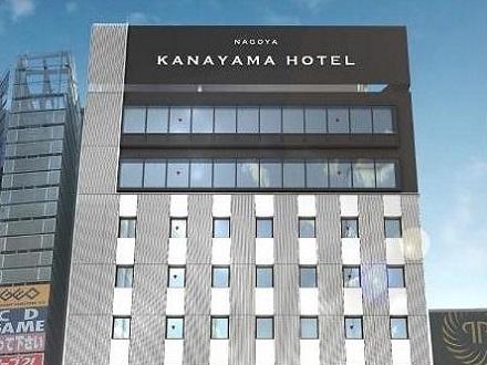 名古屋 金山 ホテル◆近畿日本ツーリスト