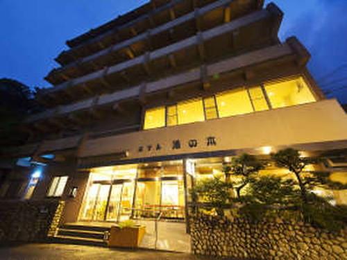 ホテル 湯の本◆近畿日本ツーリスト