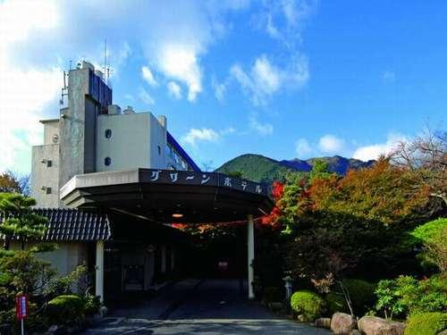 グリーン ホテル◆近畿日本ツーリスト