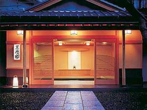 三慶園◆近畿日本ツーリスト