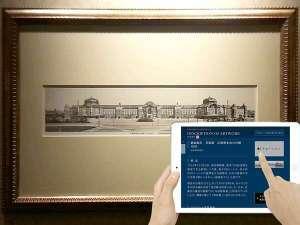 【東京駅とホテルの歴史を知る】Historical Tour 1915−2018 1日3組限定(朝食付)<2〜3名様利用>
