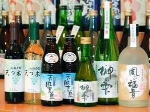 【平日限定】源泉入りオリジナル地酒「榊の雫」を味わおう♪♪ 【花の館 和室】