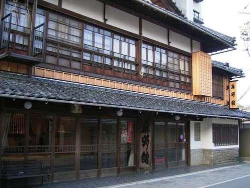 麻野館◆近畿日本ツーリスト
