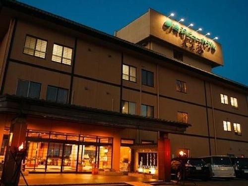 鳥羽ビューホテル 花真珠◆近畿日本ツーリスト