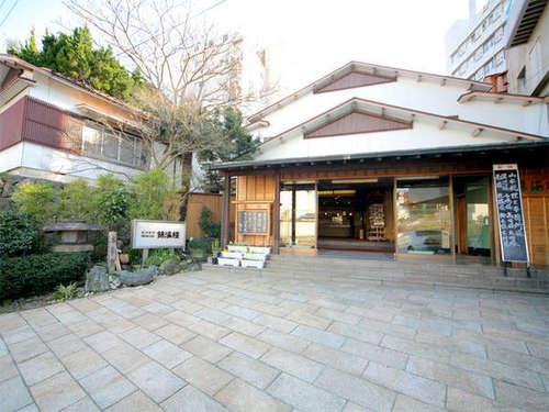 宿坊 錦海楼◆近畿日本ツーリスト