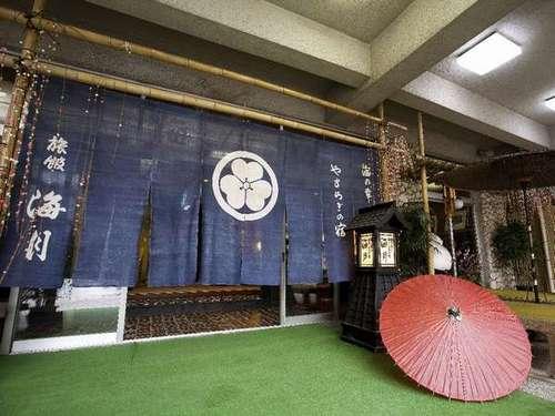 旅館 海月◆近畿日本ツーリスト