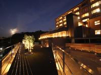 サン浦島 悠季の里◆近畿日本ツーリスト
