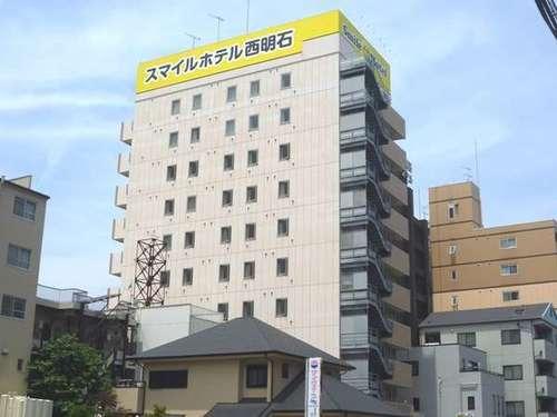 スマイル ホテル 西明石◆近畿日本ツーリスト