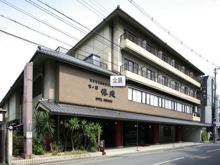 京の宿 洛兆◆近畿日本ツーリスト