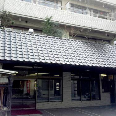 ホテル近江屋◆近畿日本ツーリスト