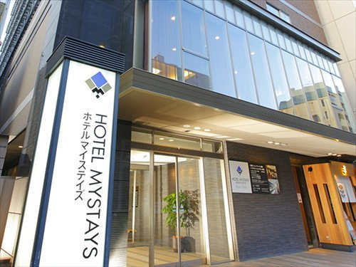 ホテル マイステイズ 京都四条◆近畿日本ツーリスト