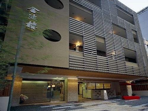 金波樓◆近畿日本ツーリスト