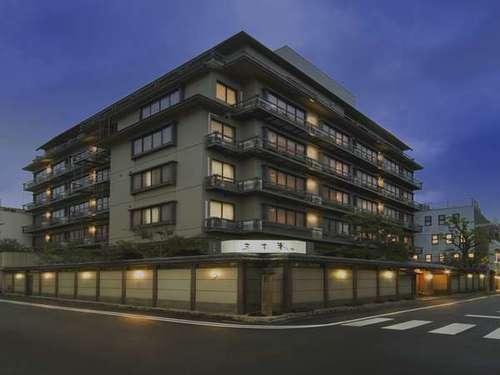 三木半旅館◆近畿日本ツーリスト