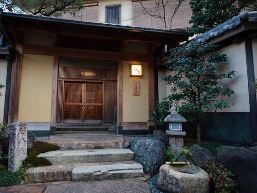 純和風 料理旅館 き乃ゑ◆近畿日本ツーリスト