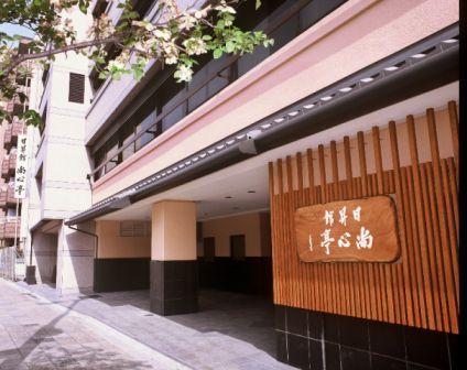 日昇館 尚心亭◆近畿日本ツーリスト