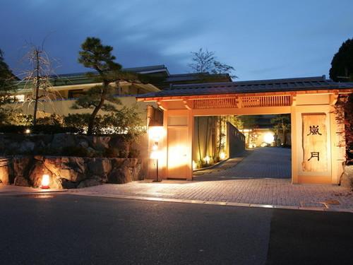 旅亭 嵐月◆近畿日本ツーリスト