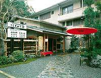 もみぢ家 本館 高雄山荘◆近畿日本ツーリスト