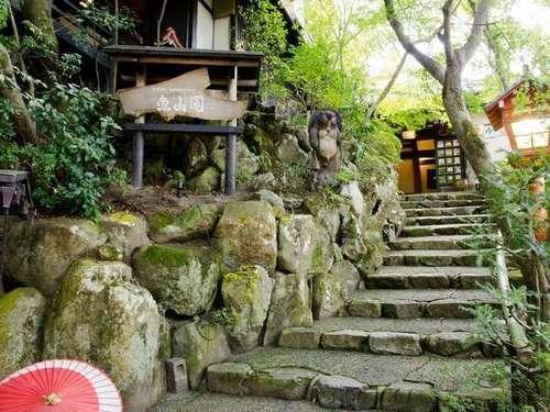 魚山園◆近畿日本ツーリスト