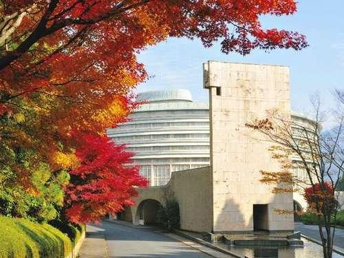 グランド プリンスホテル 京都◆近畿日本ツーリスト