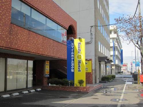 スマイル ホテル 苫小牧◆近畿日本ツーリスト