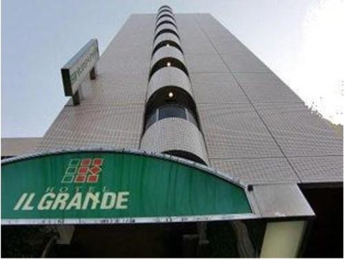 ホテル イルグランデ梅田◆近畿日本ツーリスト