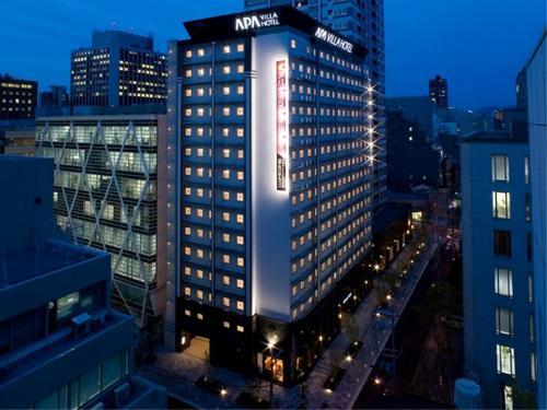 アパ ヴィラ ホテル 淀屋橋◆近畿日本ツーリスト