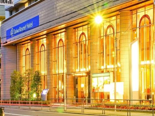 ダイワ ロイネットホテル四ツ橋◆近畿日本ツーリスト
