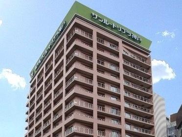 ホテル サンルートソプラ神戸◆近畿日本ツーリスト