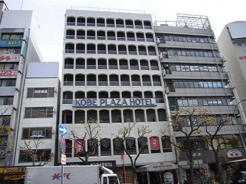 神戸 プラザ ホテル◆近畿日本ツーリスト