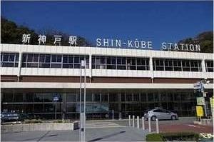 新神戸駅まで徒歩5分!三宮へも便利★素泊りプラン【お値打ち】