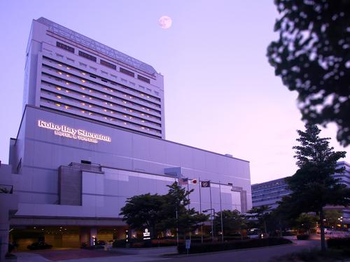 神戸ベイシェラトン ホテル&タワーズ◆近畿日本ツーリスト