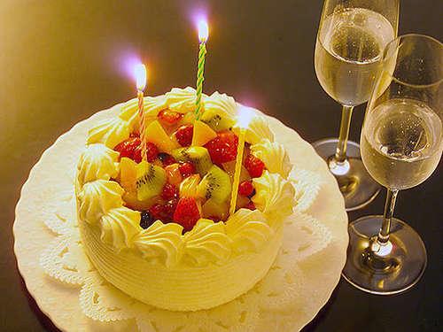 【記念日は有馬温泉で】 鯛の姿造り・ホールケーキ・スパークリングワイン より選べる特典付きのお祝い旅行