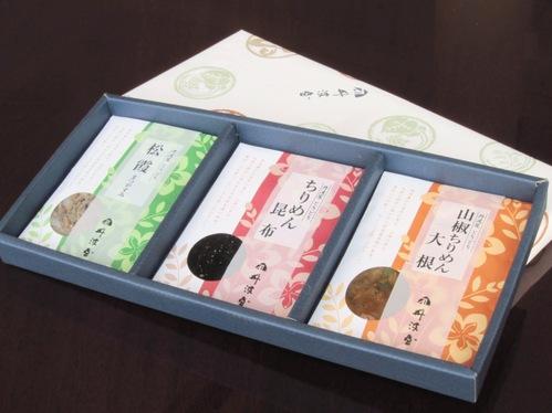 お土産に最適!地元三田に昔から愛される創業400年の老舗「丹波屋」の佃煮付 素泊まりプラン