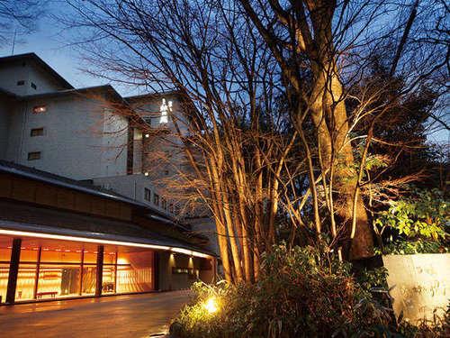 西村屋ホテル招月庭◆近畿日本ツーリスト