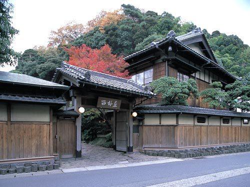 西村屋 本館◆近畿日本ツーリスト