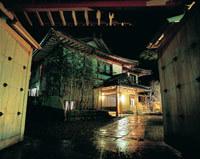 四季亭◆近畿日本ツーリスト