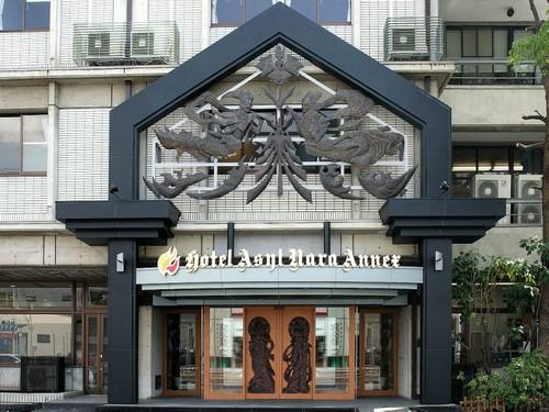 ホテル アジール奈良 アネックス◆近畿日本ツーリスト