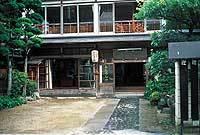 あたらしや旅館◆近畿日本ツーリスト